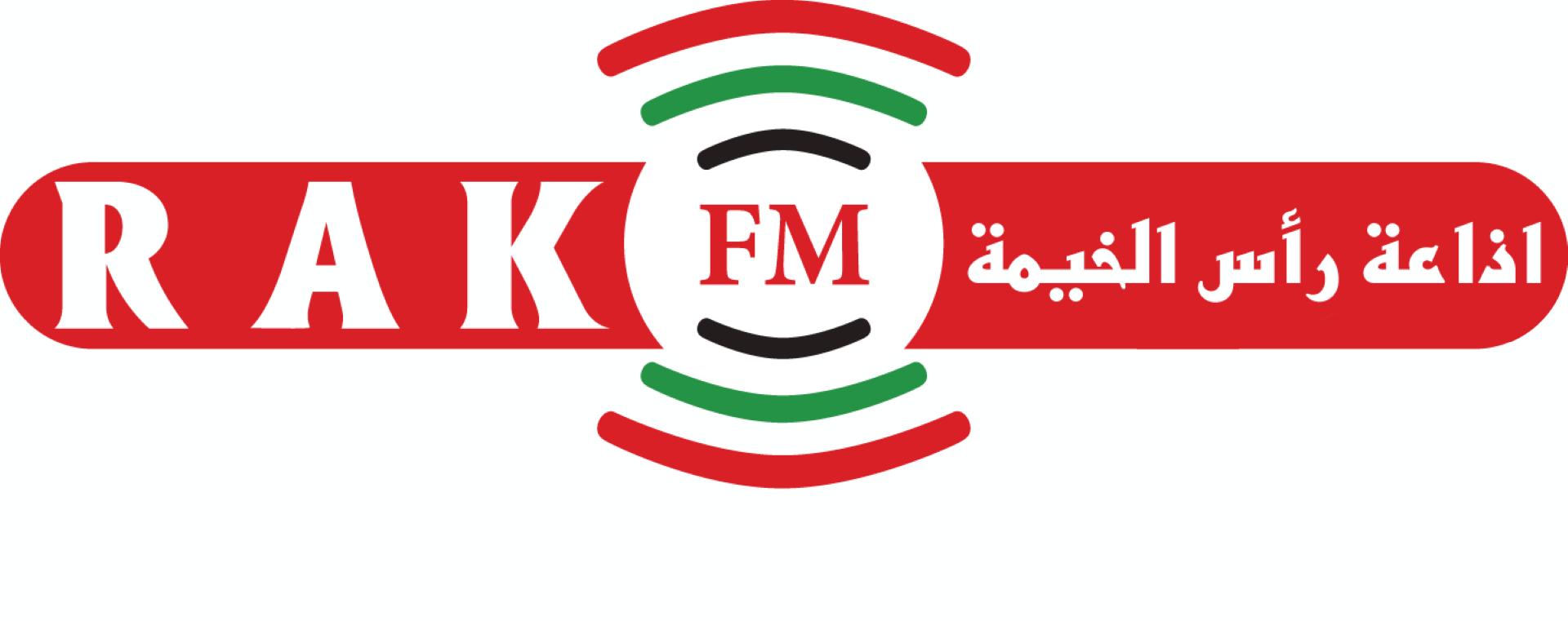 Photo of اذاعة راس الخيمة 103.5 FM